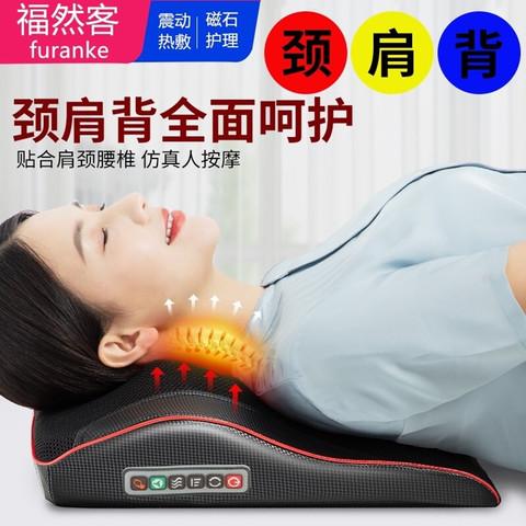 福然客 肩颈椎按摩器 家用标准-推揉热敷-3力度 默认2