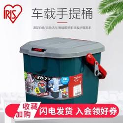 爱丽思车载收纳箱后备箱爱丽丝多功能塑料汽车储物整理箱尾箱剧务