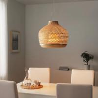 IKEA 宜家 MISTERHULT 米思特胡 竹制吊灯 45cm