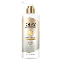 OLAY 玉兰油 Olay Body系列烟酰胺精华身体乳 莹亮修护型 400ml