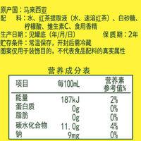 杨协成 原装进口冰柠檬茶300ml*6罐