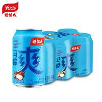 杨协成马蹄爽汁果汁果肉果粒水果饮料荸荠饮料去火清火 300ml*6罐