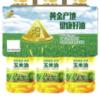 福临门 玉米油 900ml*3瓶