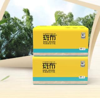 BABO 斑布 BASE系列 抽纸 3层*90抽*24包(135*200mm)
