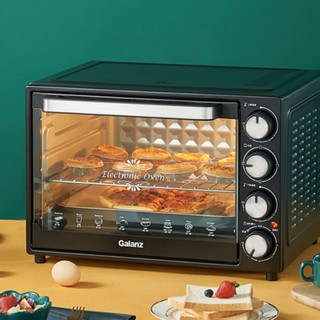 Galanz 格兰仕 K43 电烤箱 40L 黑色