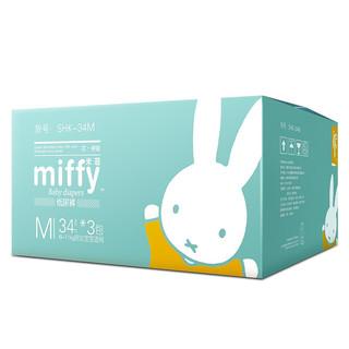 SOLOVE 素乐 芯呼吸系列 米菲纸尿裤 M34片*3包