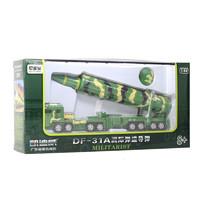 Cadeve 凯迪威 680051 1/64 DF31A东风洲际导弹 26*4*6.5cm 军绿色