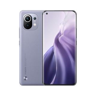 小米11 5G 骁龙888 AMOLED四曲面柔性屏 1亿像素 55W有线闪充 50W无线闪充 8GB+256GB 烟紫(素皮) 游戏手机