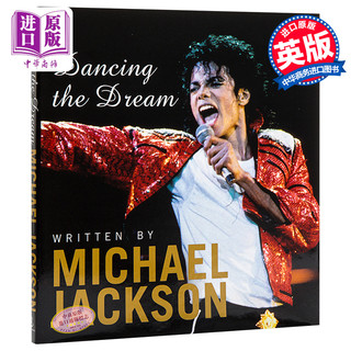 舞梦诗话 英文原版 Dancing the Dream 迈克尔杰克逊 Michael Jackson