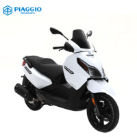 X7 摩托车 比亚乔BYQ250T 踏板 ABS 白色 全款