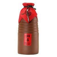 湘泉 纪念湘西建州六十周年 54%vol 馥郁香型白酒