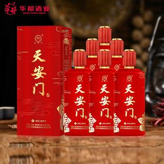 华都 天安门庆典红系列 酱香型白酒 礼盒装 53度 500ml*6瓶(内含3个礼袋)