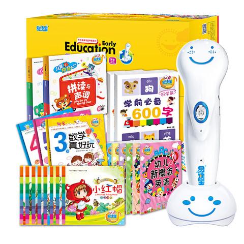 易读宝 点读笔E9000B 16G 宝宝益智早教启蒙培养 基础知识篇
