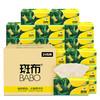 BABO 斑布 BASE系列 抽纸 3层*110抽*24包(133*200mm)