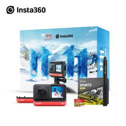 Insta360 ONE R全景版超级运动礼盒 防抖360全景运动相机旅行Vlog口袋数码 摄像机