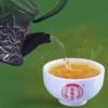 茗先生  普洱茶 2020年头春茶 357g