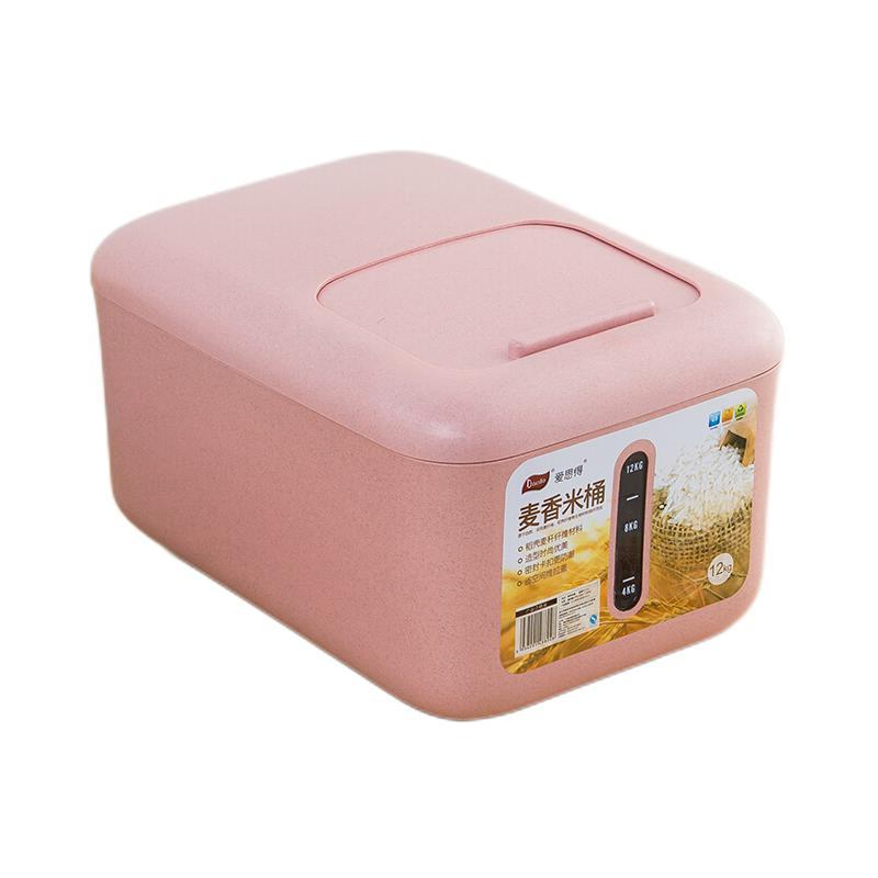 京东PLUS会员 : 爱思得 (Arsto)稻壳米桶储米箱 12公斤 粉色送量杯
