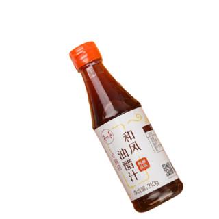 田园主义 和风油醋汁0脂肪日式低脂酱料健身拌面调味蘸料蔬菜沙拉*3瓶装(210g*3瓶)