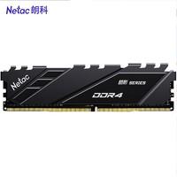 新品发售:Netac 朗科 越影系列 DDR4 3200频 台式机内存条 8GB
