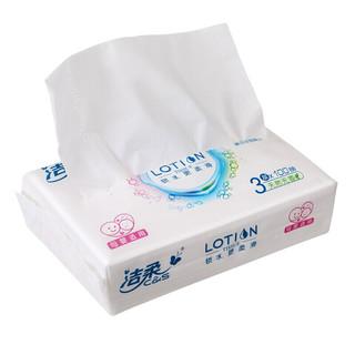C&S 洁柔 lotion系列 抽纸 3层*100抽*4包(195*133mm)