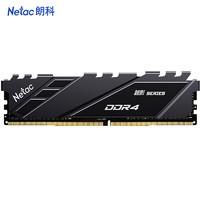 21日0点:Netac 朗科 越影系列 DDR4 3600频 台式机内存条 8GB