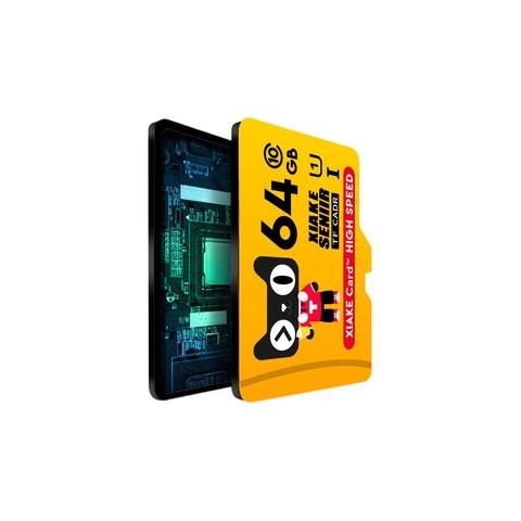 XIAKE 夏科 XiaKE MicroSD内存卡/TF卡 Class10 标准版 64G 送收纳盒 SD卡套