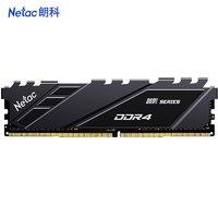 新品发售:Netac 朗科 越影系列 DDR4 2666频 台式机内存条 8GB