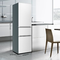 聚划算百亿补贴:KONKA 康佳 BCD-194GB3S 三门冰箱
