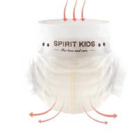 SPIRIT KIDS 紙尿褲