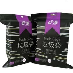 e洁 自动收口垃圾袋家用加厚抽绳手提式