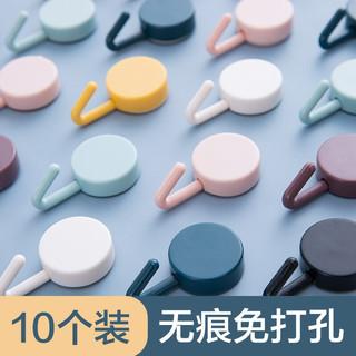 梦思园 粘钩可爱创意贴钩免打孔创意挂钩 10个装 混色10个装