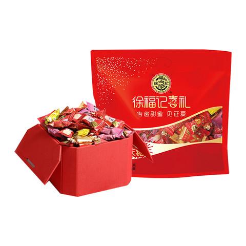 88VIP:徐福记 水果糖婚庆大礼包 1.5kg