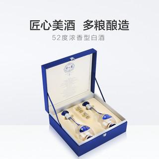 洋河梦之蓝M3-52度500ml*2瓶礼盒装浓香浓香型白酒送礼礼品礼物