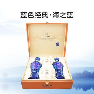 洋河海之蓝42度礼盒酒礼盒480ml*2瓶浓香型白酒口感绵柔商务送礼