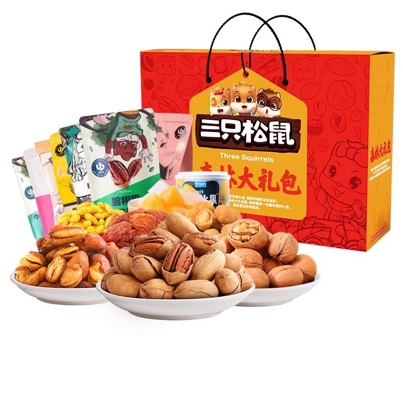 Three Squirrels 三只松鼠 坚果大礼包 1.498kg 8袋