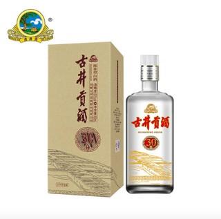 古井贡酒 30窖龄 50度 浓香型白酒 500ml