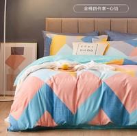 BEYOND 博洋 四件套全棉纯棉新疆棉100被套床单床上用品床品三件套夏