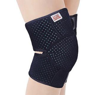 ly 辽远 保暖理疗运动护膝 均码送竹炭护膝
