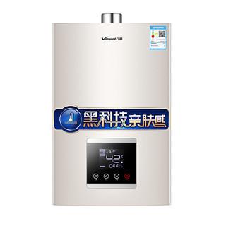 Vanward 万和 JSQ30-550J16 燃气热水器 16升