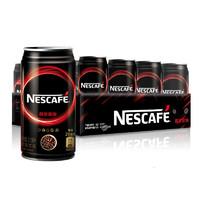 学生专享: Nestlé 雀巢 即饮咖啡 咖啡饮料 210ml*16罐