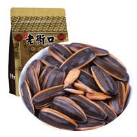 有券的上:LAO JIE KOU 老街口 焦糖瓜子 500g