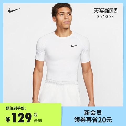 Nike耐克官方NIKE PRO男子短袖训练紧身上衣速干紧身夏季BV5632