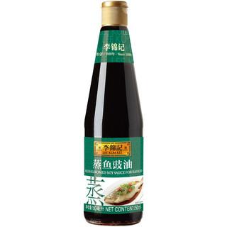 李锦记 酱油 蒸鱼豉油 清蒸海鲜酱油 750ml