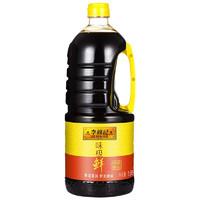 学生专享:李锦记 酱油 味极鲜特级酱油 凉拌多鲜酱油  1.65L