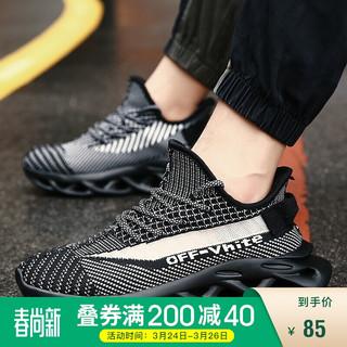 Double Star 双星 男鞋夏季透气休闲鞋潮流椰子鞋轻便舒适跑步鞋运动鞋 9098 全黑 42