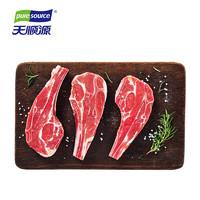 多款可选:天顺源 新西兰法式肩排 500g*4件 + 羊排串 400g(25.6元/份,另有牛排、整排等)