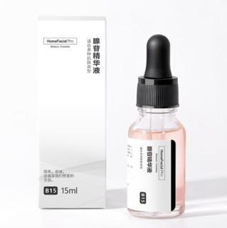 HomeFacialPro B15腺苷精华液