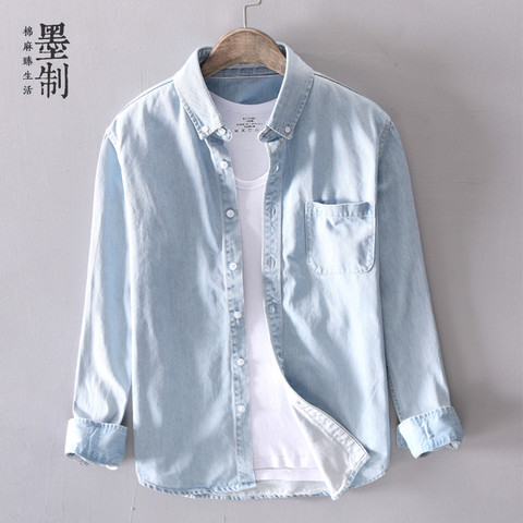 春季浅色牛仔衬衫外套男长袖日系复古外穿衬衣休闲薄款牛仔褂子潮