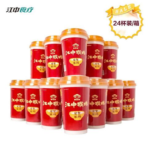 江中猴姑米稀40g*24杯