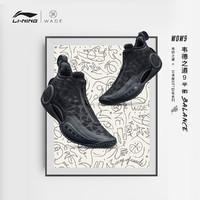 """LI-NING 李宁 韦德之道9""""平衡"""" 韦德x艺术家DFT联名系列 ABAR119 男鞋低帮篮球鞋"""